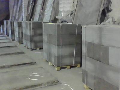 газобетонные блоки Атлант Р600 - main